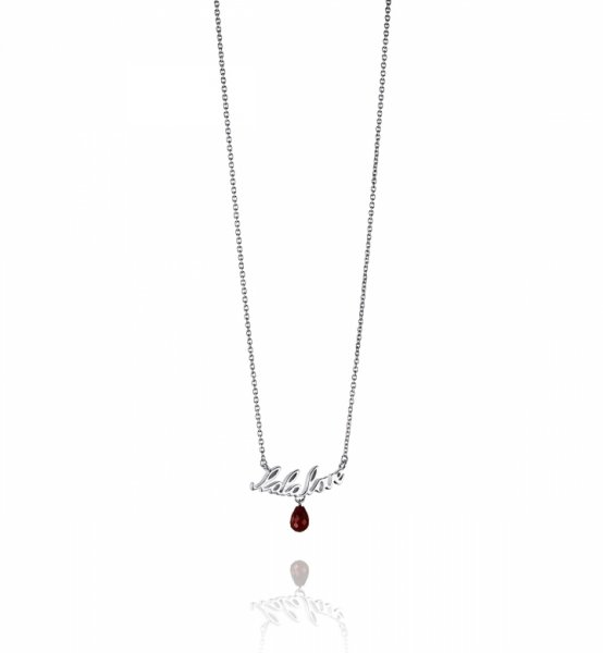 Lala Love Necklace